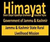 जम्मू कश्मीर में हिमायत योजना को प्रभावी बनाएगी सरकार की एपेक्स कमेटी