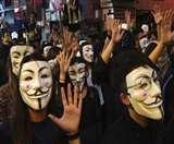 हांगकांग कोर्ट ने फेस मास्क पर से प्रतिबंध हटाया, लोकतंत्र समर्थकों को रियायत देने से इन्कार