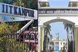 IIT Kanpur में पढ़ सकेंगे HBTU के छात्र, संयुक्त अध्ययन का मसौदा तैयार Kanpur News