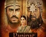 Panipat पर देशभर में क्यों छिड़ी जंग, जानें Film को लेकर जाटों को क्या है आपत्ति