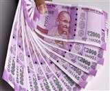 Social Media पर वायरल हुआ 2000 का नोट बंद होने का मैसेज, जानिए क्या है हकीकत Ludhiana News