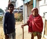 600 रुपये पेंशन पाने के लिए 100 साल की वृद्धा ने किया 40 किमी सफर