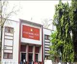 जिस कॉलेज में पिता पढ़ाते थे उसके सेकंड कैंपस के लिए बेटे ने की पहल, जानिए Dhanbad News