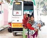 शर्मनाक: पैसे नहीं मिलेे तो प्रसूता के साथ किया ऐसा सलूक, पढ़ें स्वास्थ्य सेवाओं की पोल खोलती रिपोर्ट Agra News