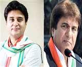 Jharkhand Election 2019: झारखंड के चुनावी रण में आज आएंगे ज्योतिरादित्य सिंधिया, राज बब्बर