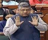 SC ST जनप्रतिनिधियों के आरक्षण को लोकसभा से मंजूरी, एंग्लो इंडियन के बारे में कानून मंत्री बोले, हम विचार करेंगे