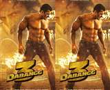 Dabangg 3 : नए पोस्टर में सलमान खान ने दिखाए एब्स, 'चुलबुल पांडे' के आने में बस 10 दिन बाकी