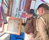 सर्व हरियाणा ग्रामीण बैंक में सेंधमारी, गैस कटर से स्ट्रांग रूम काटकर चोर ले गए साढ़े चार लाख Panipat News