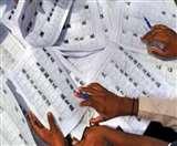 मतदाता सूची में नाम दर्ज कराने का एक और मौका Prayagraj News