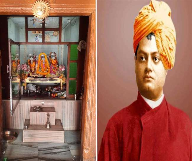 Pawhari Baba of Ghazipur district who was also influenced by Swami  Vivekananda visited before going to America Jagran Special