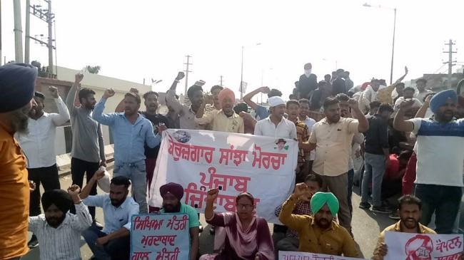 Unemployeed younion protest - Punjab Sangrur General News