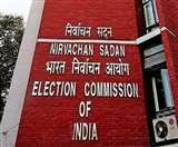 Bengal Assembly Election के दौरान कानून-व्यवस्था देखेंगे बिहार के बेटे IPS नीरज, चुनाव आयोग ने बनाया DGP