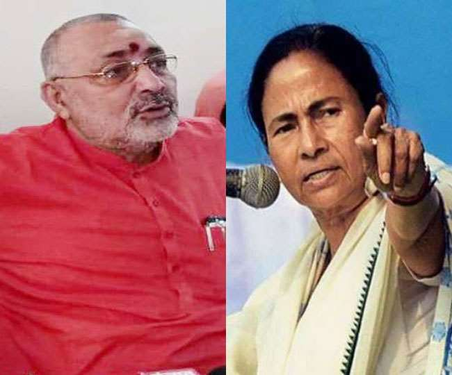 केंद्रीय मंत्री गिरिराज सिंह एवं बंगाल की मुख्यमंत्री ममता बनर्जी। फाइल तस्वीरें।