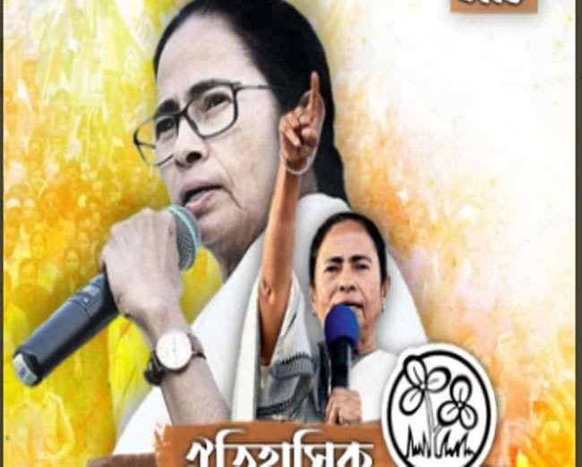 ममता बनर्जी का गृह क्षेत्र होने के कारण कोलकाता का भवानीपुर वर्षो से बंगाल विधानसभा में हॉट सीट माना जाता।