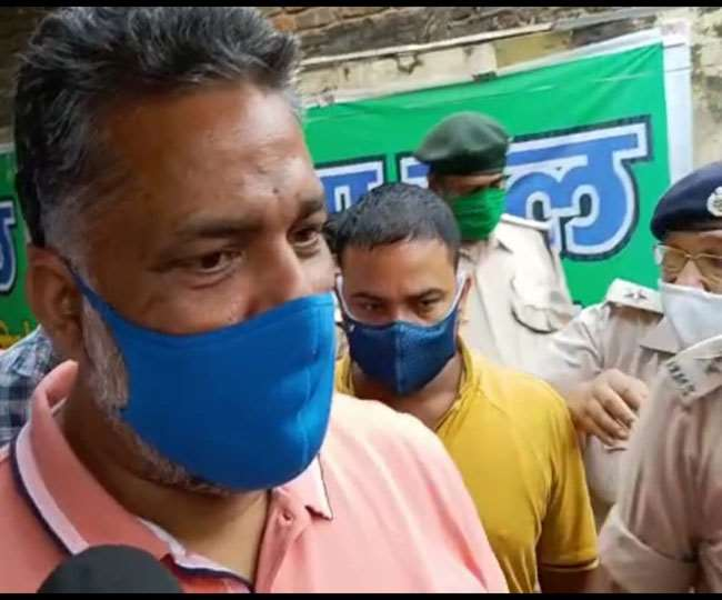 Pappu Yadav Arrested Video watch here: Bihar Police detained ex Madhepura MP and JAP Leader Pappu Yadav from his Patna residence