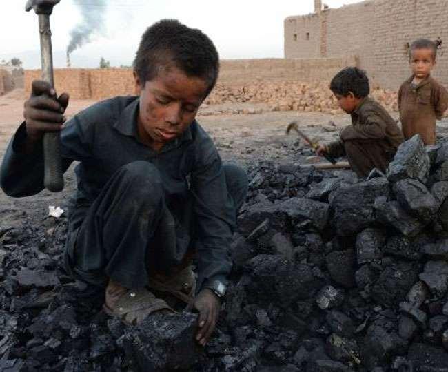 World Day Against Child Labour 2020: विश्व बाल श्रम निषेध दिवस और इसका महत्व