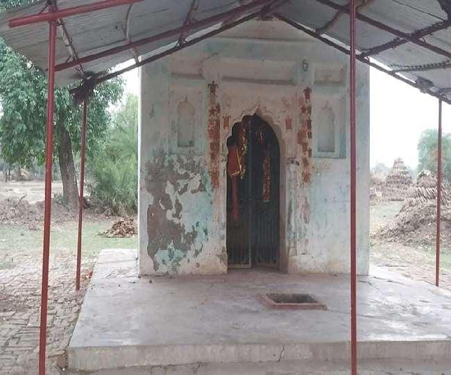 बांदा में खुरहंड गांव स्थित राम जनकी मंदिर व परिसर