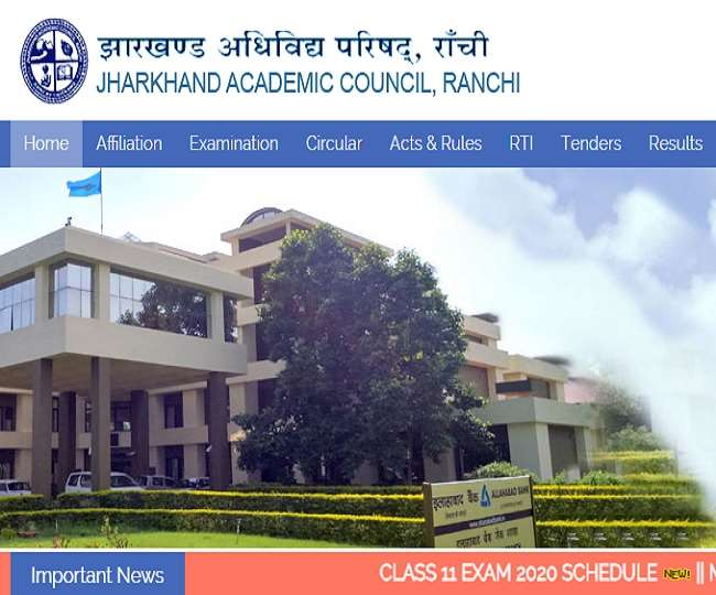 JAC Jharkhand Board Exam 2021: Class 10th and 12th exams stay canceled, as declared by CM Hemant Soren
