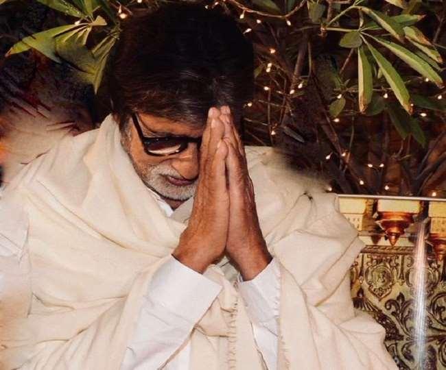 Amitabh Bachchan Covid test positive, Admitted in Nanavati ...