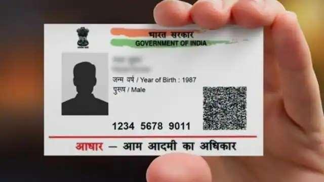 यह Aadhaar कार्ड की प्रतीकात्मक फाइल फोटो है।