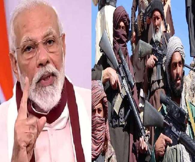 अफगानिस्तान में भारत की क्या है बड़ी चुनौती। फाइल फोटो।