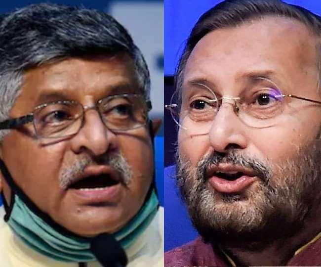 पूर्व केंद्रीय मंत्री रविशंकर प्रसाद व प्रकाश जावडेकर को जल्द ही भाजपा संगठन में अहम जिम्मेदारी मिल सकती है।
