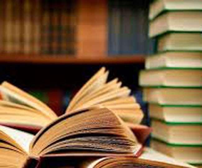 Basic Education: 33 पुस्तकों के नाम बदले, बनाया आकर्षक कवर पेज, जानिए क्या रखे गए किताबाें के नाम