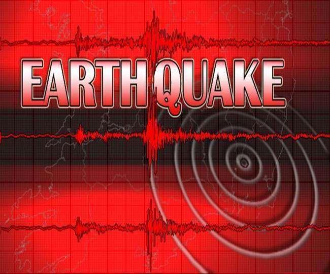Earthquake Today: अंडमान और निकोबार द्वीप समूह में महसूस किए गए भूकंप के झटके, 4.5 रही तीव्रता