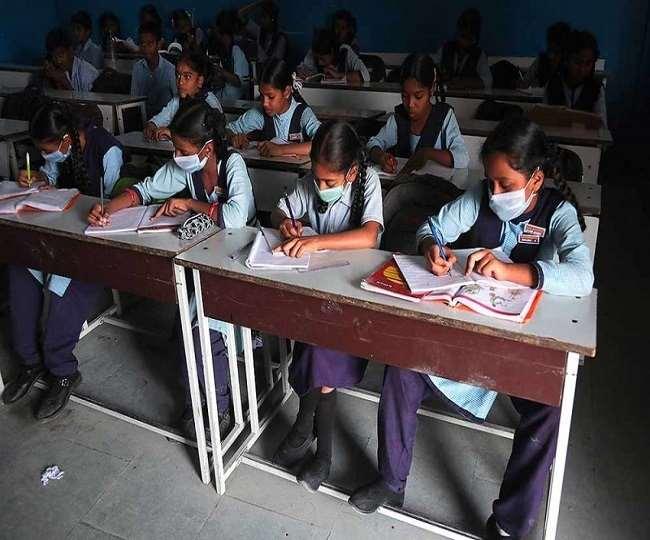 Delhi Schools Reopen: दिल्ली में कब खोले जाएंगे छठी से आठवीं तक के स्कूल? जल्द खत्म होगा सस्पेंस