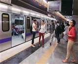 Delhi Metro: मेट्रो ट्रेनों में 6 के बजाय अब होंगे 8 कोच, आसान होगा दिल्ली-NCR का सफर