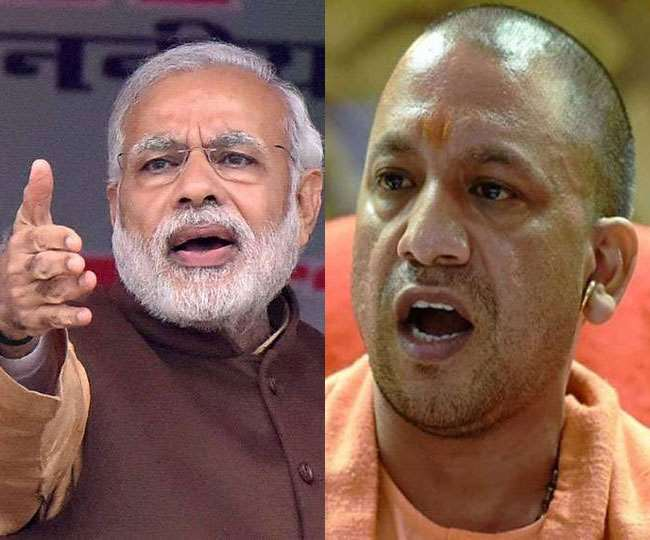Bihar Assembly Election 2020 BJP releases list of star campaigners PM Modi  on top Amit Shah and Yogi Adityanath also find place