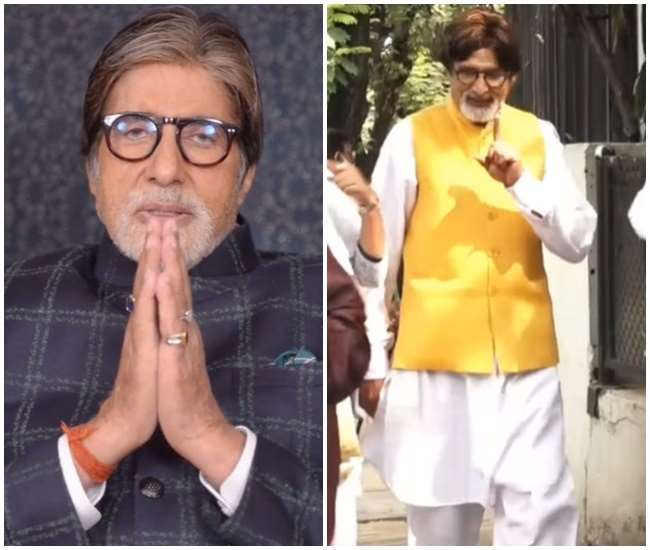 अमिताभ बच्चन की तस्वीर, फोटो साभार: Instagram