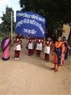 विद्यार्थियों ने निकाली जागरूकता रैली