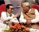 35 साल पहले बाल ठाकरे ने थामा था भाजपा का हाथ, कुर्सी के लिए शिवसेना ने बदला पाला