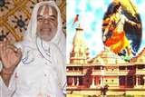 After Ayodhya Verdict : देश की अखंडता और सांप्रदायिक एकता को बढ़ावा देगा सुप्रीम कोर्ट का फैसला : महंत दामोदर दास Kanpur News
