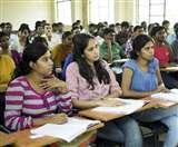 उच्च शिक्षा में भारत नई छलांग लगाने की तैयारी में, करेगा चीन और ब्राजील की बराबरी