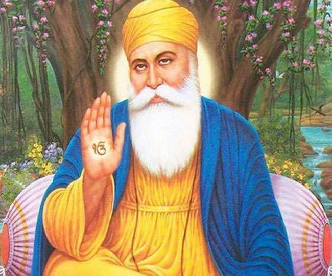 Guru Nanak Jayanti 2019: क्यों, कब और कैसे मनाते हैं गुरु नानक जयंती, जानें पर्व से जुड़ी खास बातें