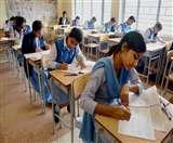 National Education Day: शिक्षा से ही देश के समग्र विकास की राह खुलती है