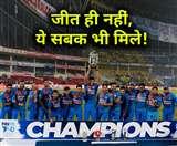 बांग्लादेश के खिलाफ मिली जीत से भारत को मिली बड़ी सीख, बाहर हो सकते हैं कई खिलाड़ी