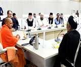 After Ayodhya Verdict : मुस्लिम धर्मगुरुओं ने किया अयोध्या पर फैसले का स्वागत, सीएम योगी से मिलकर दी बधाई