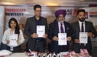 चंडीगढ़ यूनिवर्सिटी ने दाखिला टेस्ट किया लाजमी