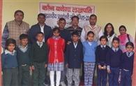 क्विज प्रतियोगिता में छाए हरनामपुरा के छात्र