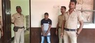 छेंड कॉलोनी में युवक की हत्या के आरोपित को उम्रकैद