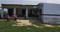 सुरक्षा पर सवाल, 76 विद्यालय बिना बाउंड्री वाल