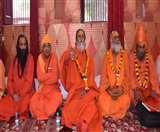 अखिल भारतीय अखाड़ा परिषद की मांग, कुंभ के लिए अखाड़ों को 60 एकड़ भूमि दे सरकार