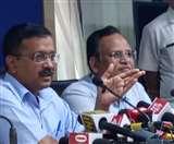 दिल्ली विधानसभा चुनाव लड़ने के लिए AAP के पास फंड की कमी, जानिए- कैसे जुटाया जाएगा पैसा