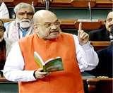 #CAB2019 : राज्यसभा में बिल पास होने पर बिहार में गरमाई सियासत, बयानों की जंग तेज