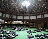 Jharkhand Election 2019 Phase 3 Voting: विनर-रनर को छोड़ 17 में 15 सीटों पर सबकी जमानत हुई थी जब्त