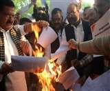 नागरिकता संशोधन बिल के खिलाफ आज फिर प्रदेश भर में विरोध करेगी कांग्रेस, जलाई जाएंगी प्रतियां
