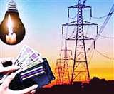 काम की खबर: बिहार में बिजली बिल जानना हुआ आसान, बस नंबर 7666008833 पर मिस्ड कॉल करें